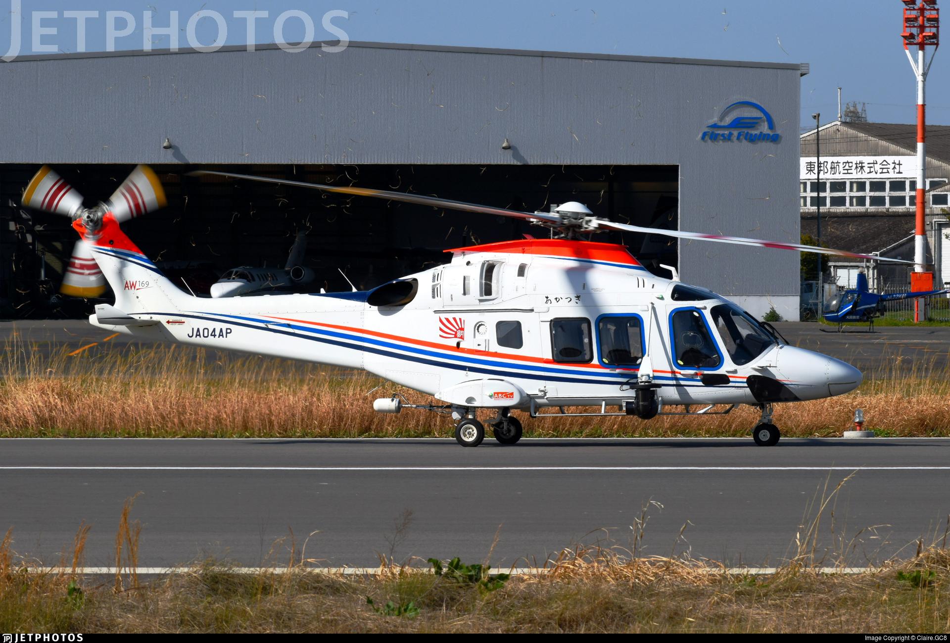 JA04AP - Agusta-Westland AW-169 - Private