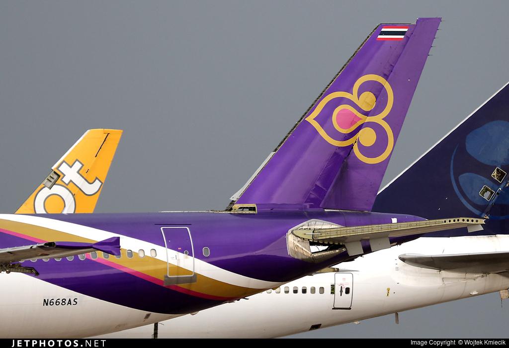 N668AS - Airbus A300B4-622R - Untitled