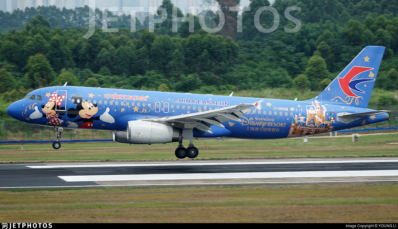B-6635 - Airbus A320-232 - China Eastern Airlines