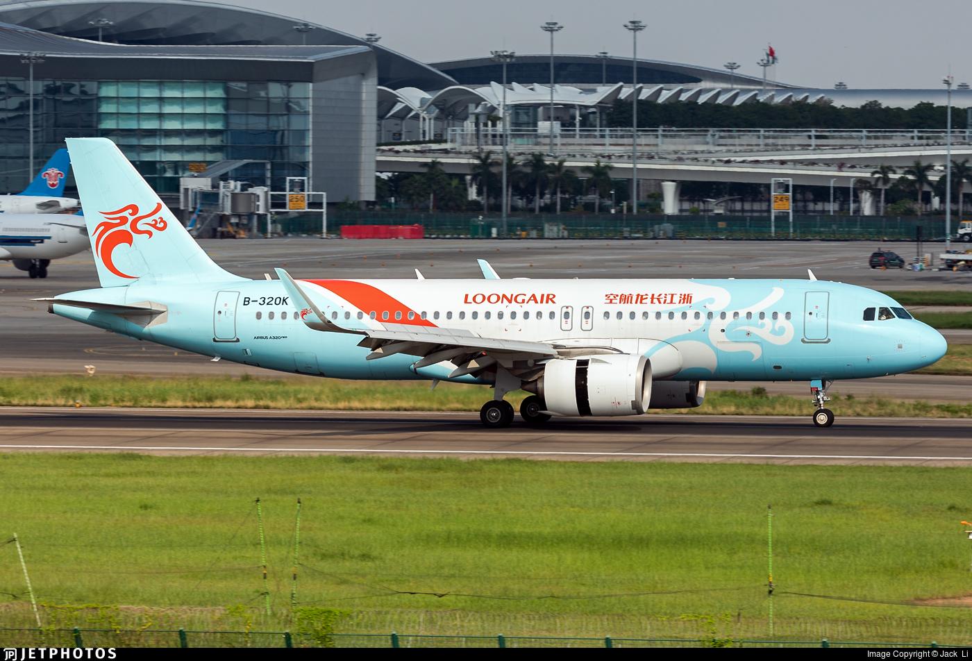 B-320K - Airbus A320-251N - Loong Air