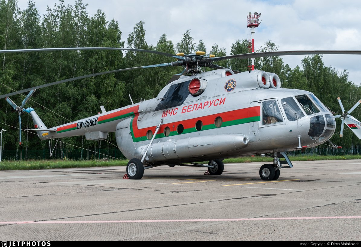 EW-358EP - Mil Mi-8T Hip - Belarus - Ministry for Emergency Situations (MChS)