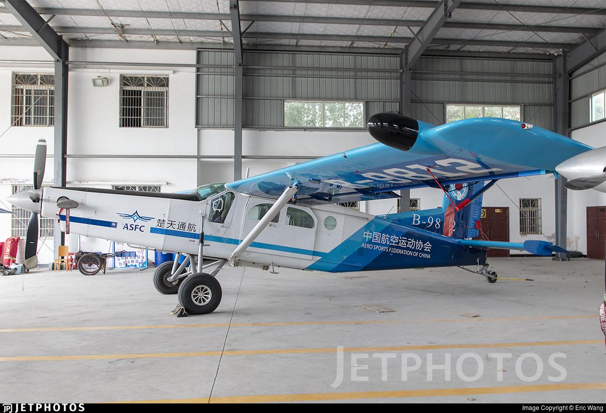 B-9812 - Pilatus PC-6/B2-H4 Turbo Porter - Chutian General Airlines