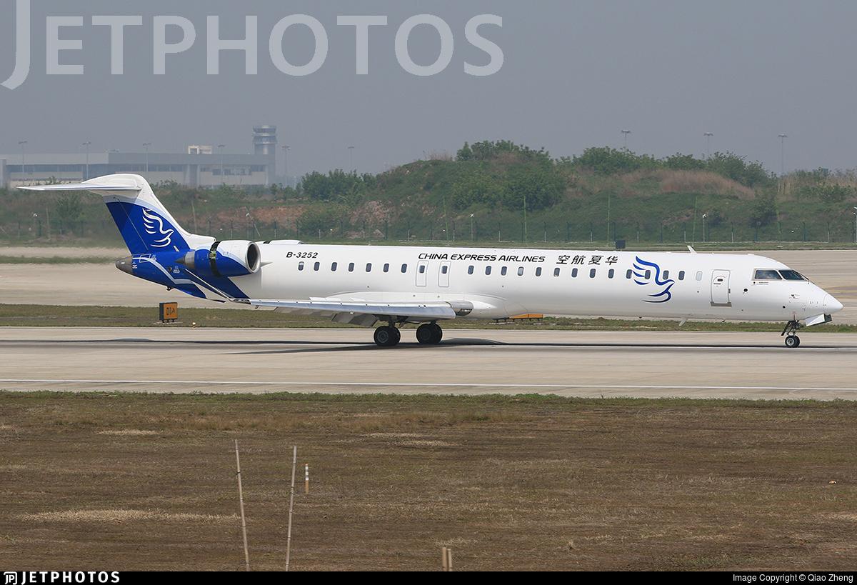 B-3252 - Bombardier CRJ-900LR - China Express Airlines