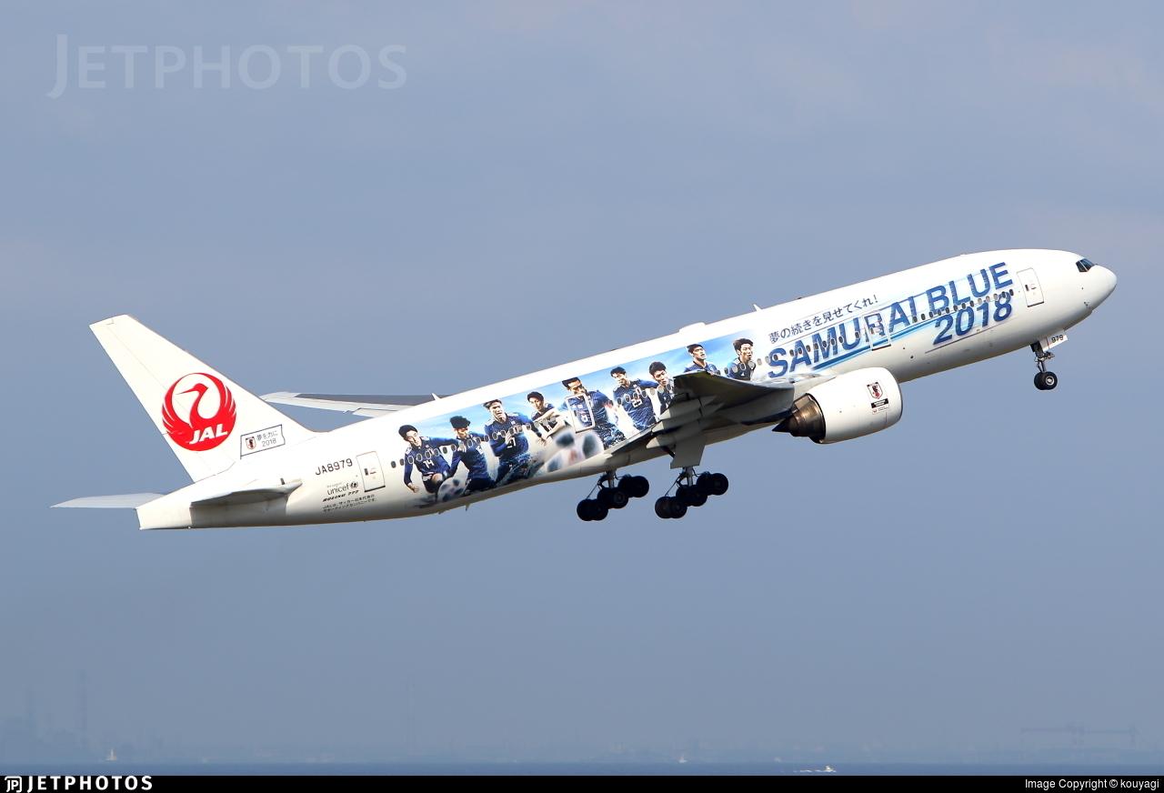 JA8979 - Boeing 777-289 - Japan Airlines (JAL)