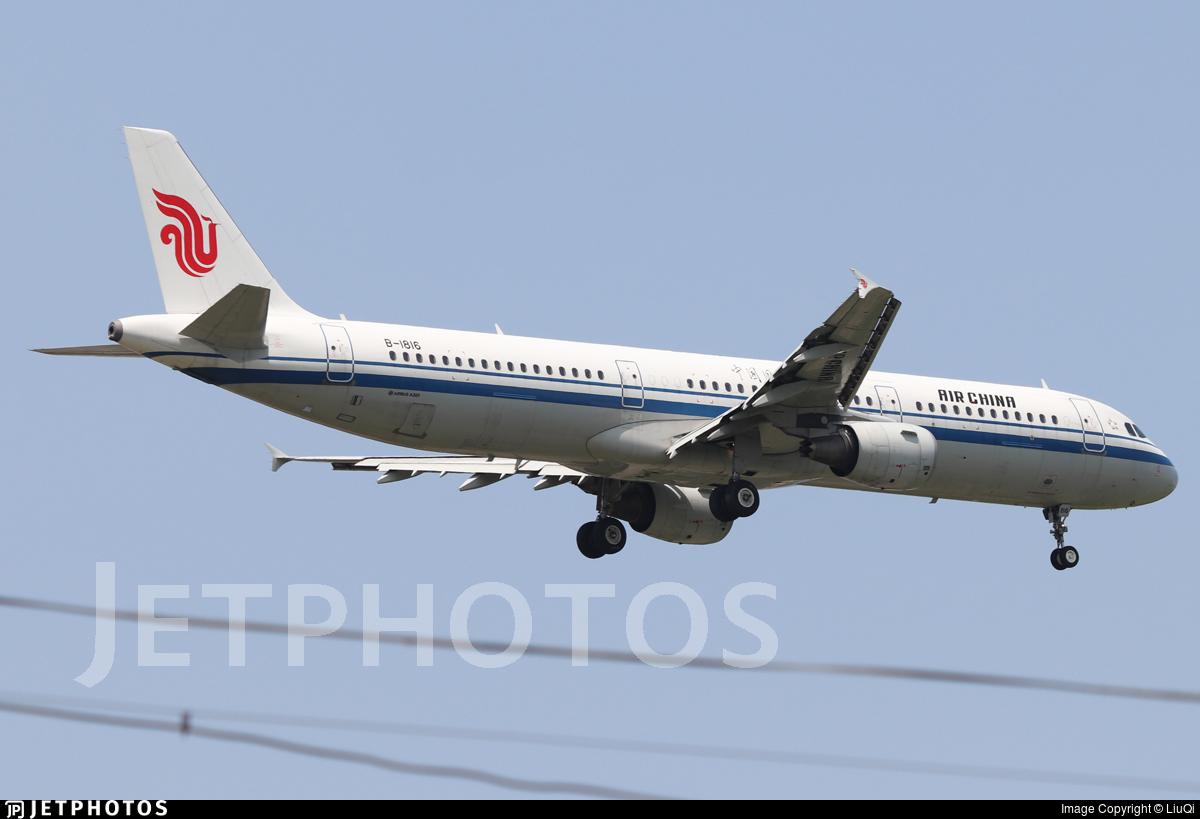 B-1816 - Airbus A321-213 - Air China