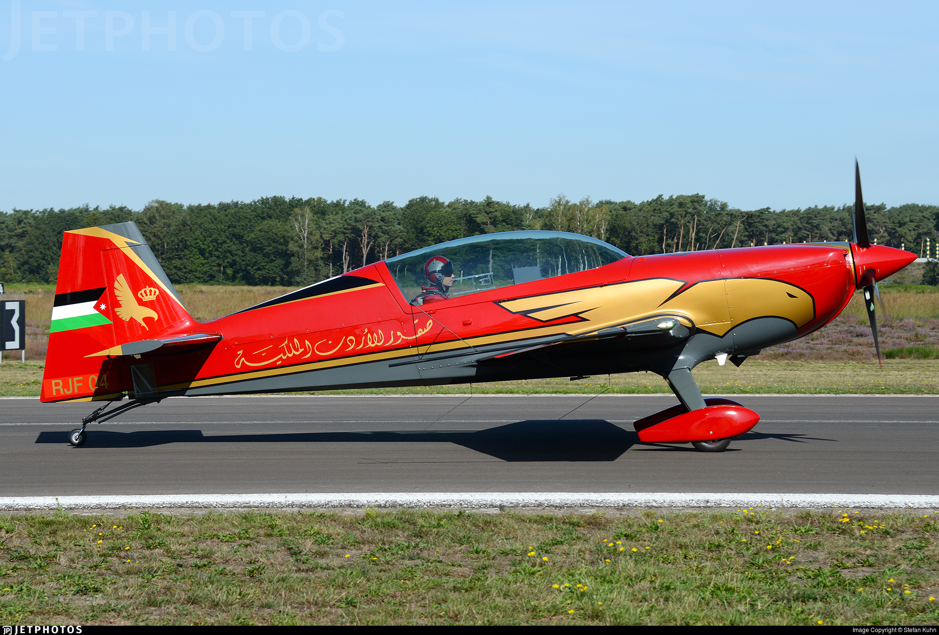 RJF 04 - Extra 330LX - Royal Jordanian Falcons