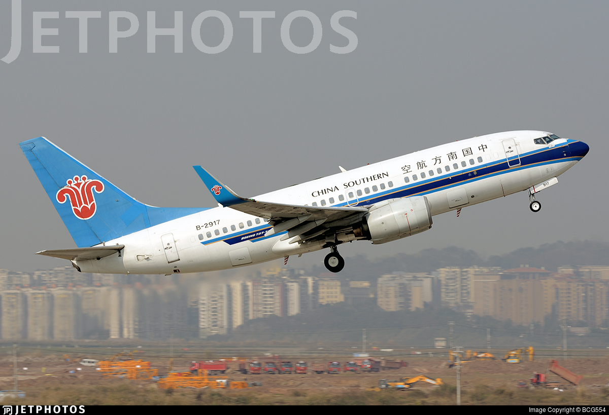 B-2917 - Boeing 737-71B - China Southern Airlines