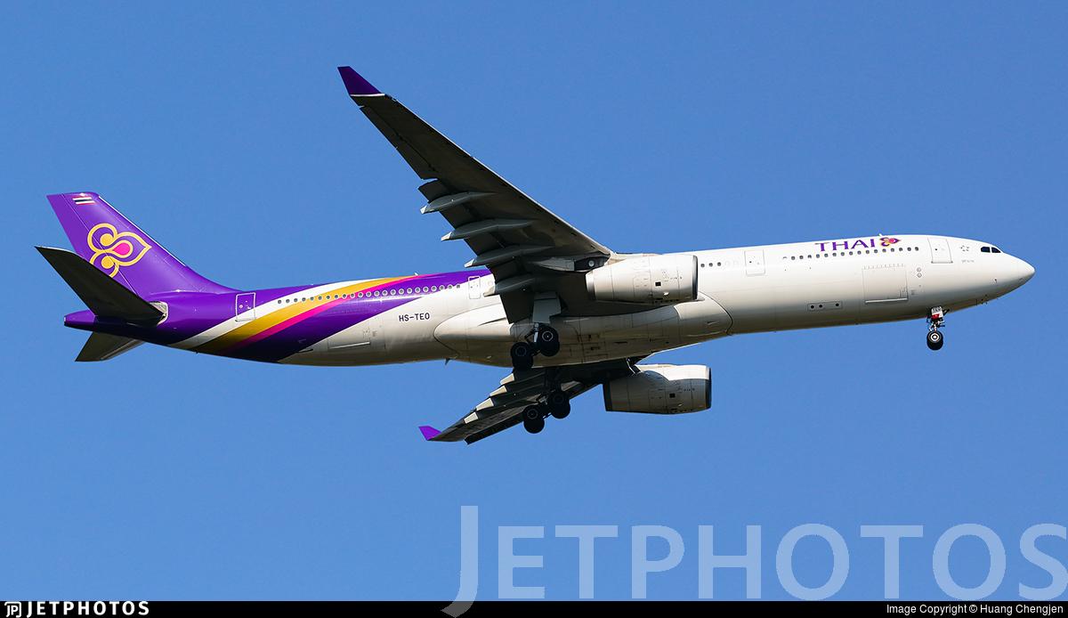 HS-TED - Airbus A330-321 - Thai Airways International