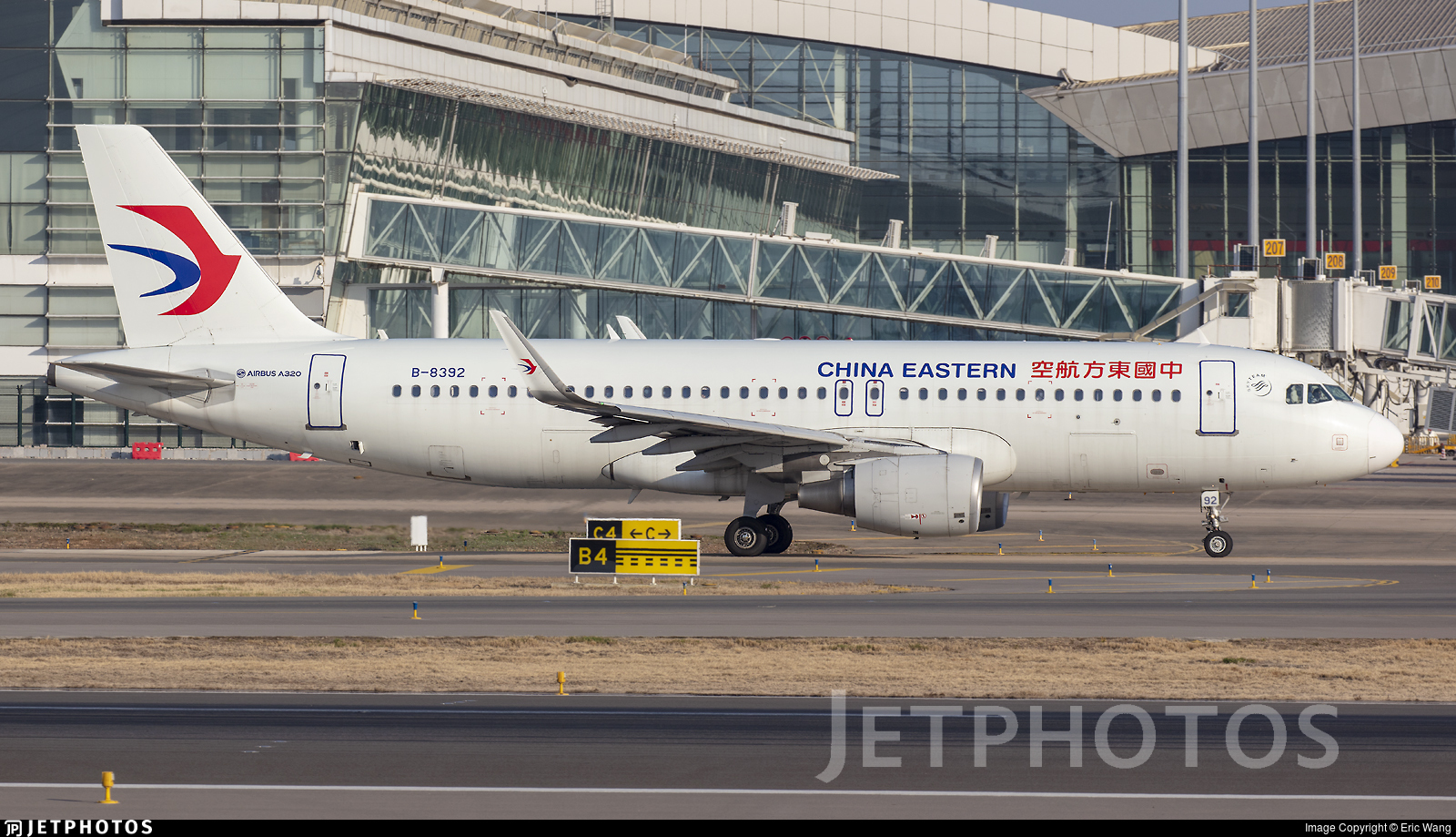 B-8392 - Airbus A320-214 - China Eastern Airlines