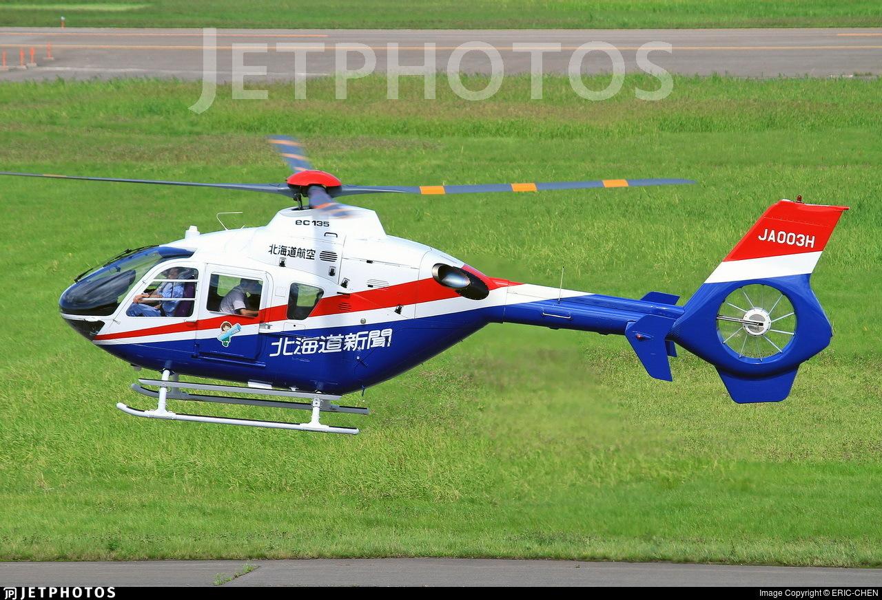 JA003H - Eurocopter EC 135T2+ - Hokkaido Aviation (HKK)