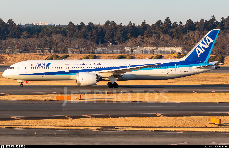 JA888A - Boeing 787-9 Dreamliner - All Nippon Airways (Air Japan)