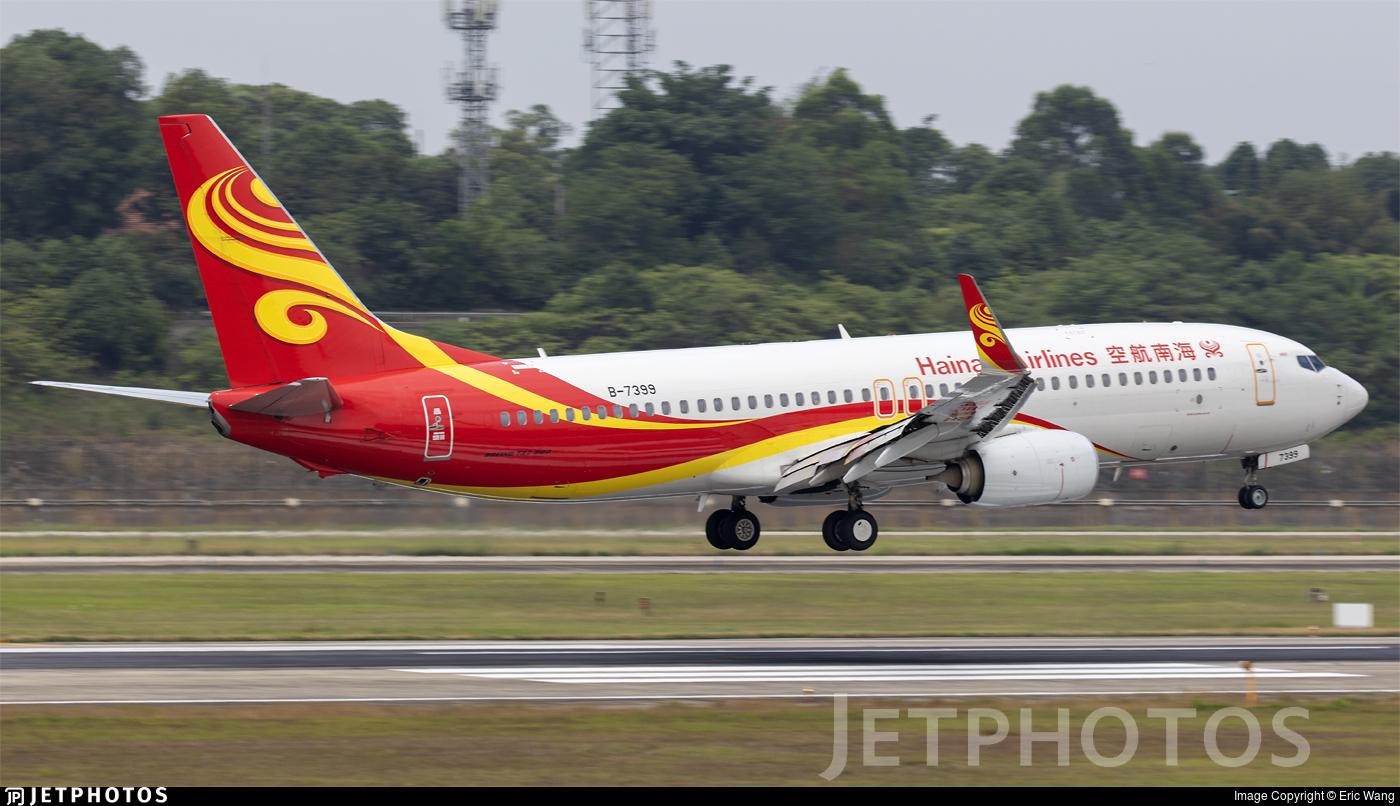 B-7399 - Boeing 737-84P - Hainan Airlines