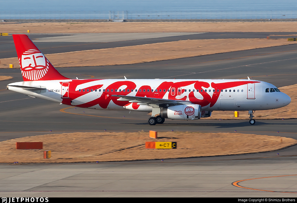 OE-IEV - Airbus A320-232 - Ernest