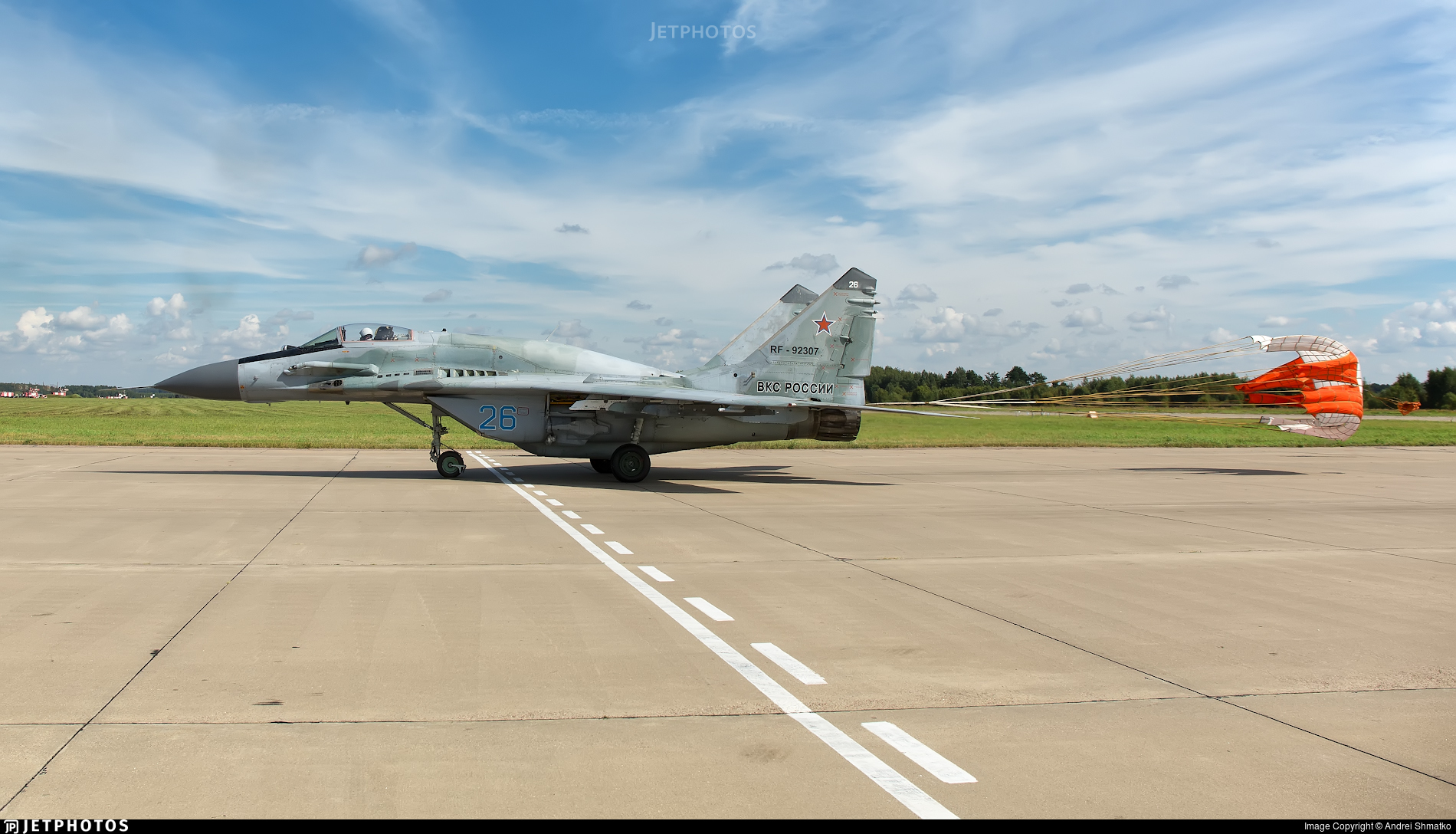 RF-92307 - Mikoyan-Gurevich MiG-29SMT Fulcrum C - Russia - Air Force