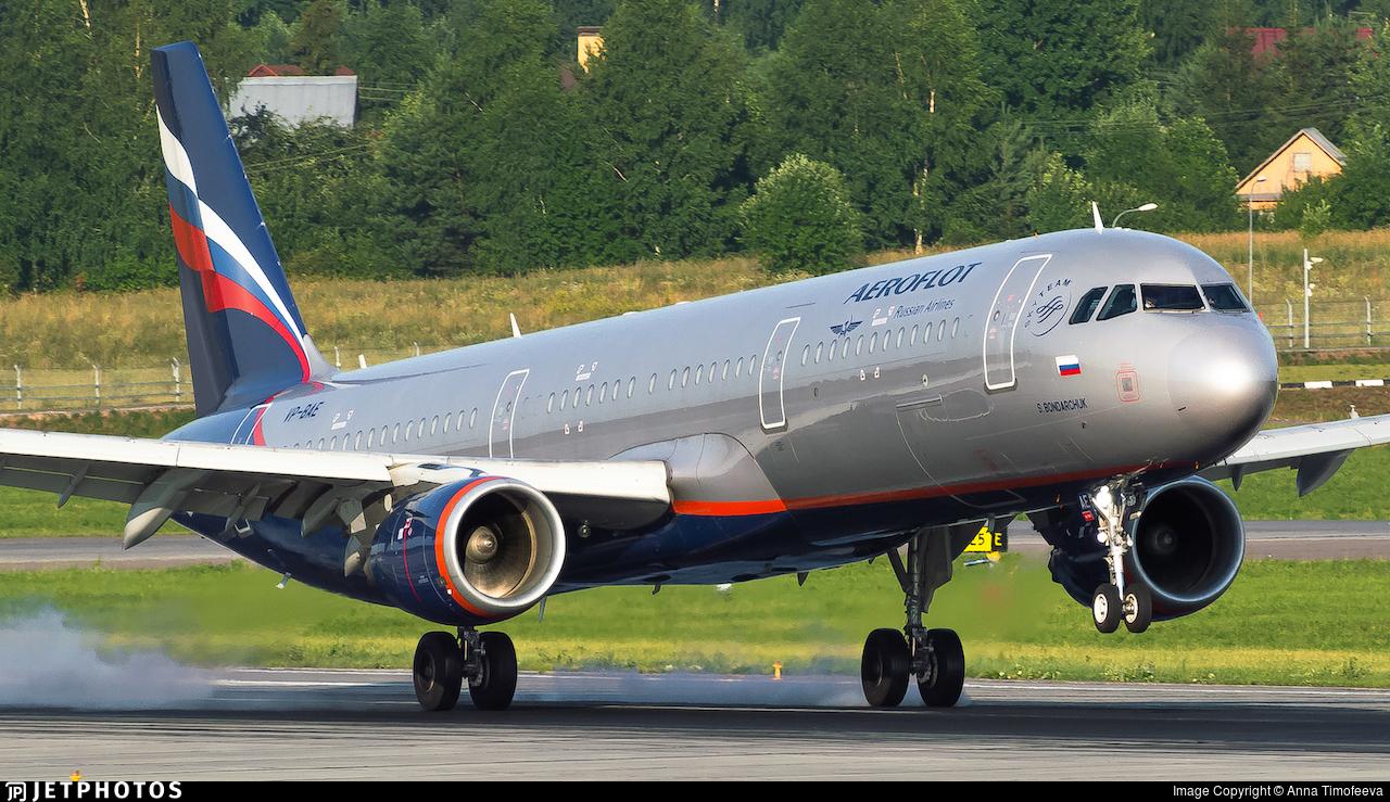 VP-BAE - Airbus A321-211 - Aeroflot