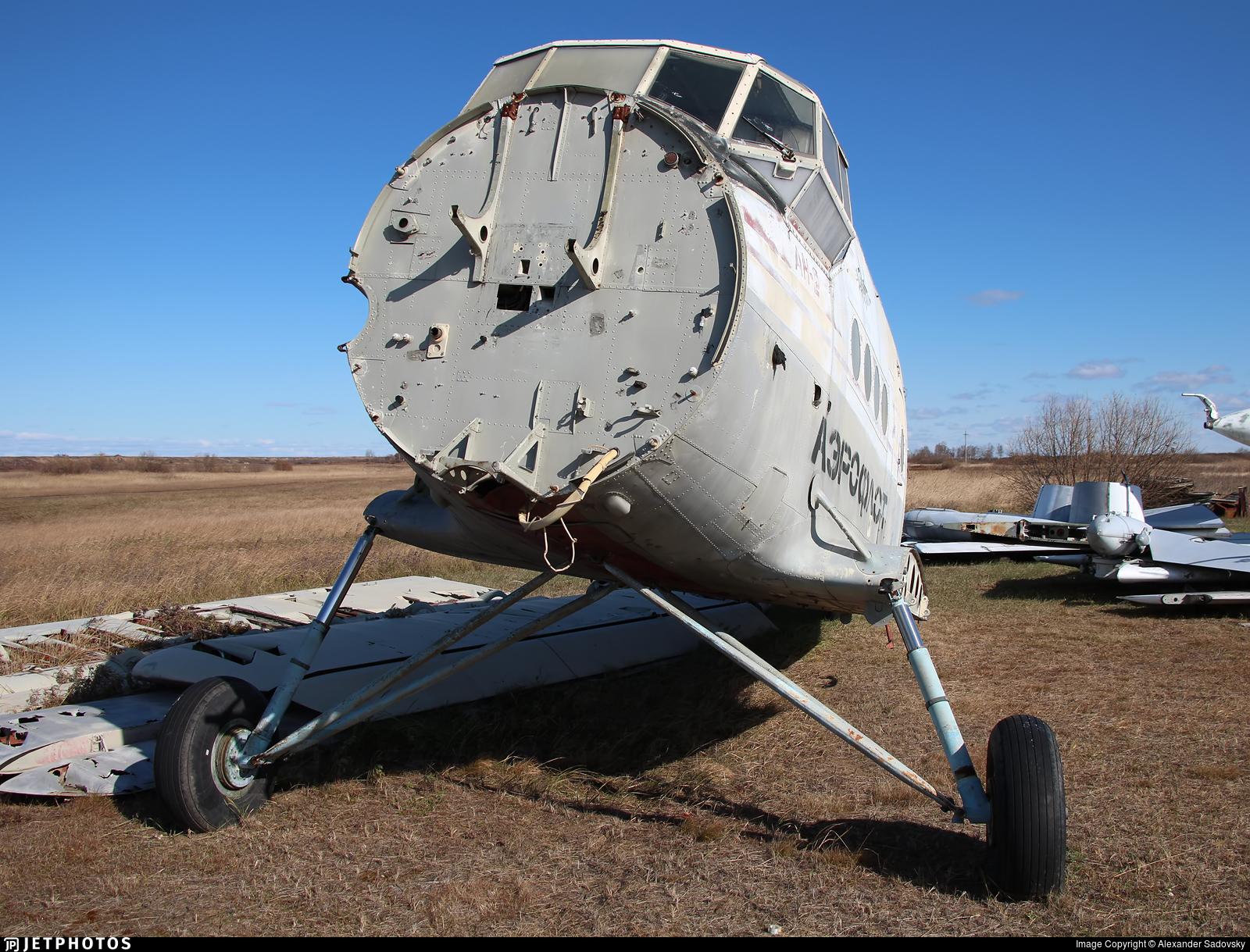 RA-40664 - PZL-Mielec An-2R - Amur Aviation
