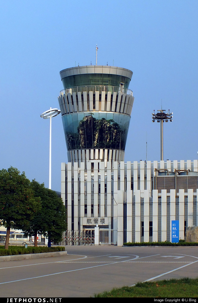 ZSLY - Airport - Control Tower