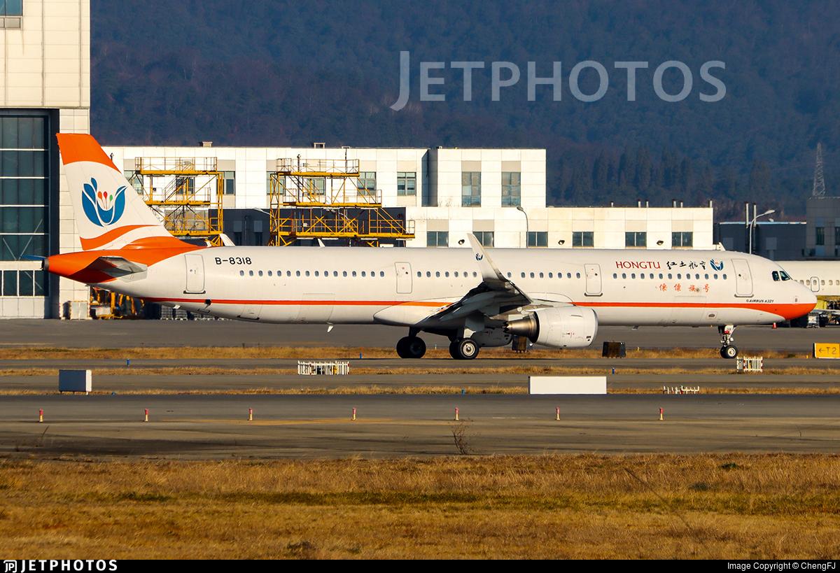 B-8318 - Airbus A321-211 - Hongtu Airlines