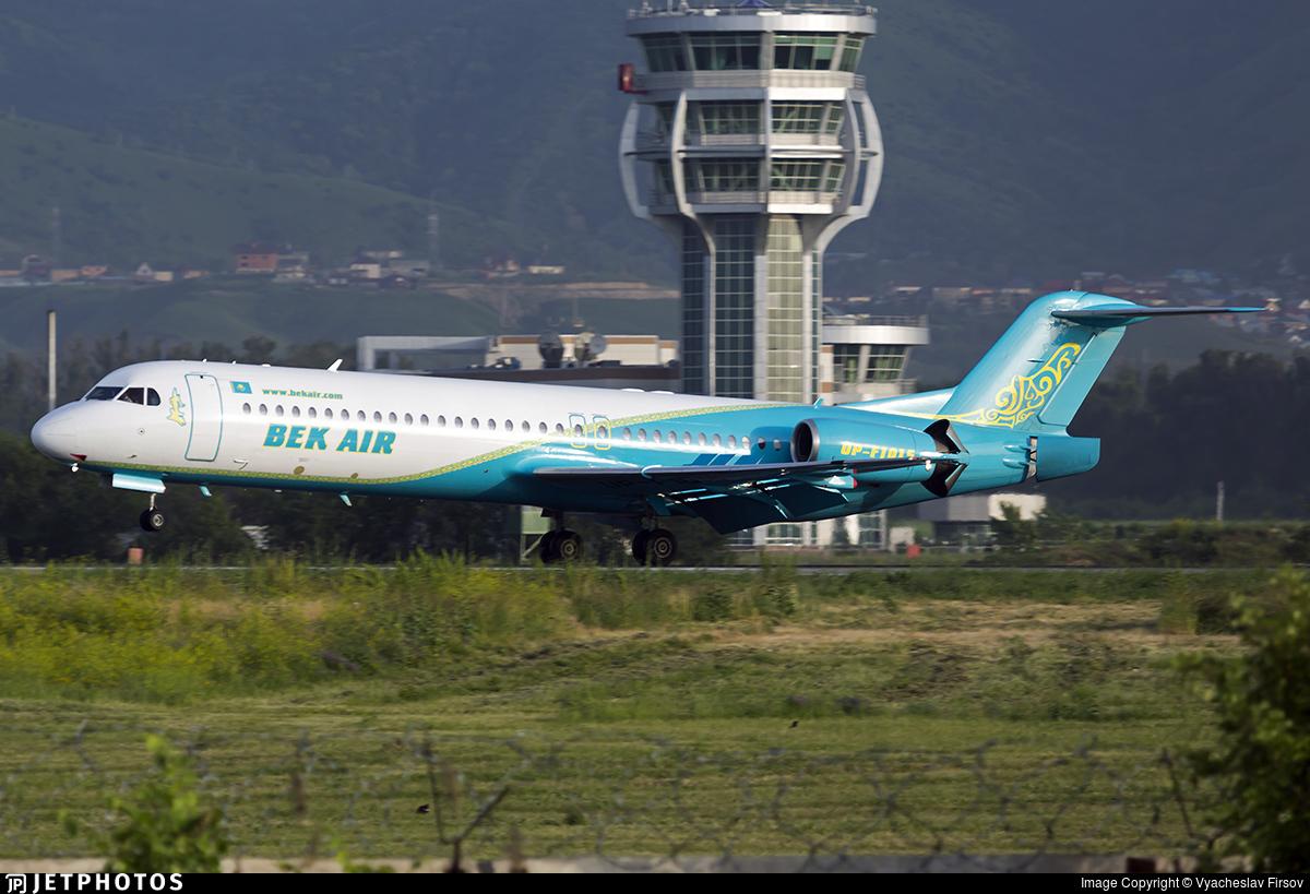 UP-F1015 - Fokker 100 - Bek Air