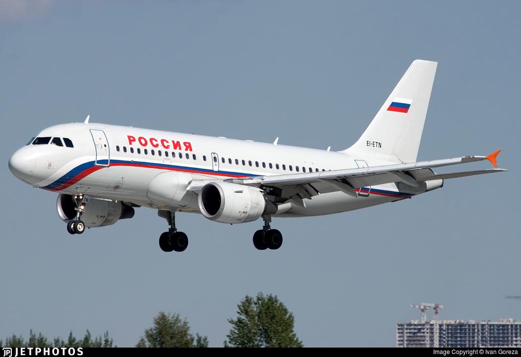 EI-ETN - Airbus A319-111 - Rossiya Airlines