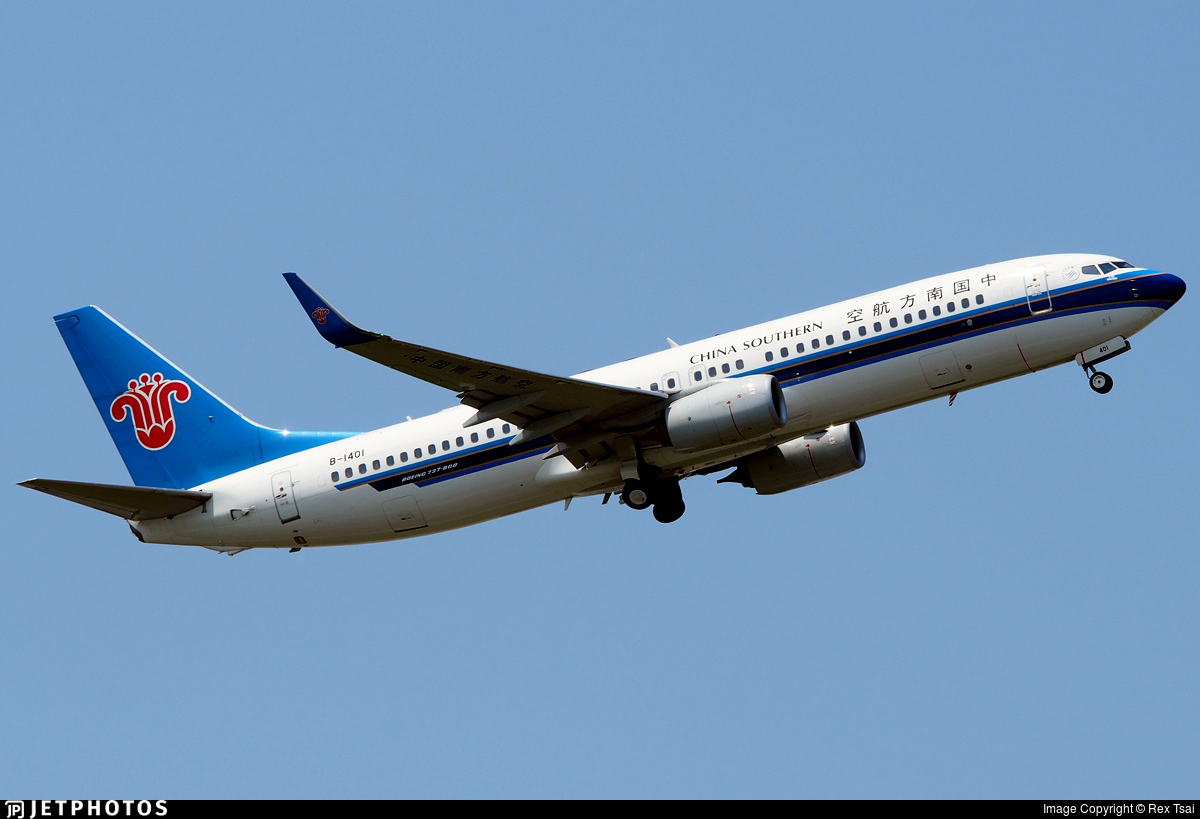 B-1401 - Boeing 737-81B - China Southern Airlines