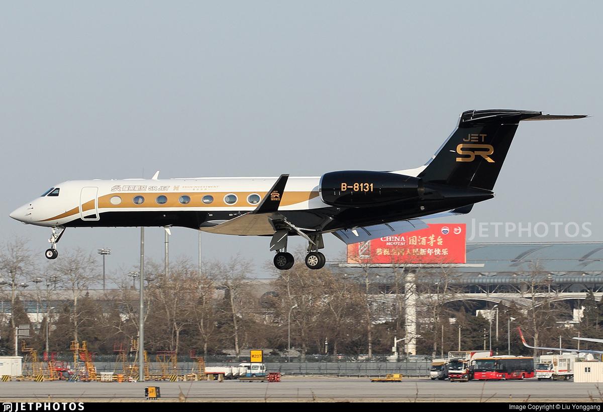 B-8131 - Gulfstream G550 - SR JET