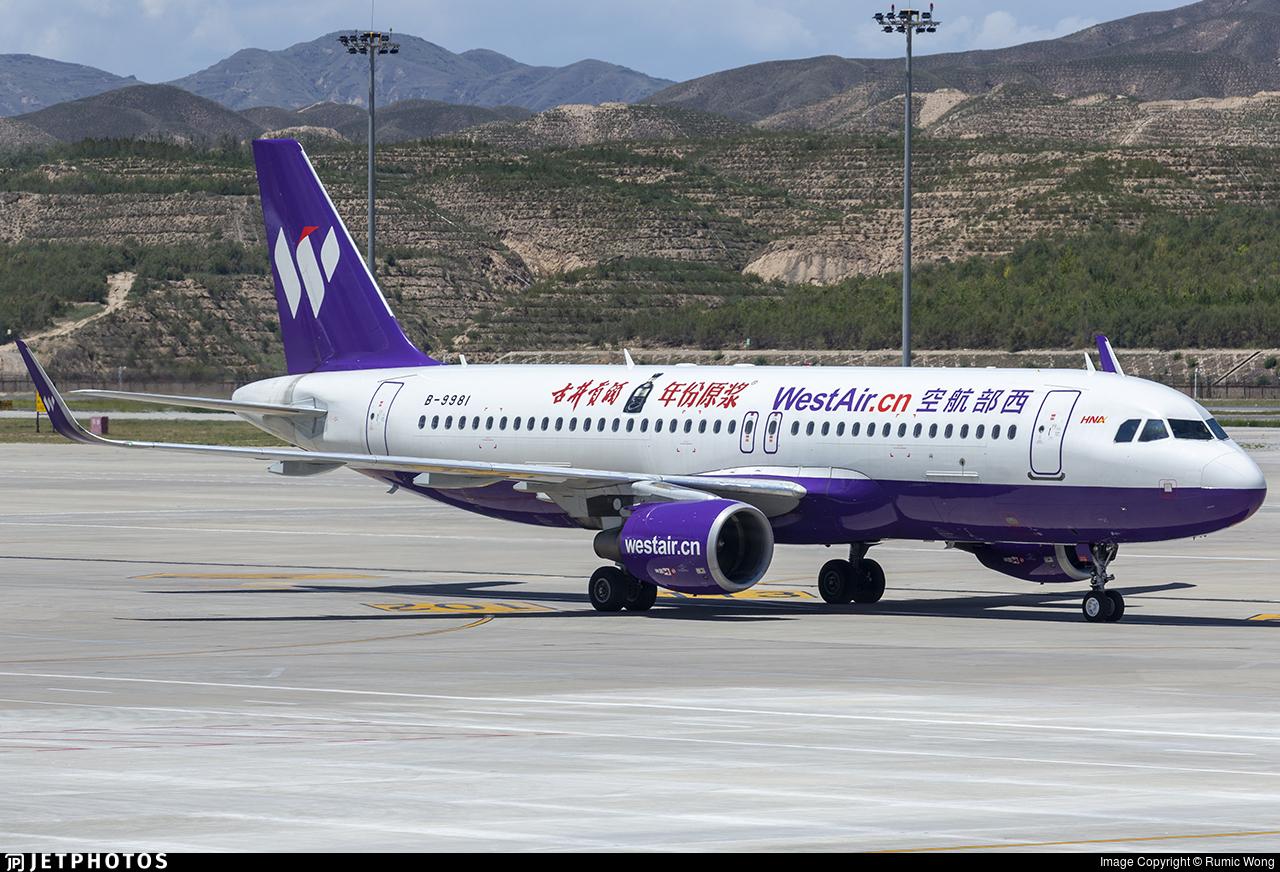 B-9981 - Airbus A320-214 - West Air