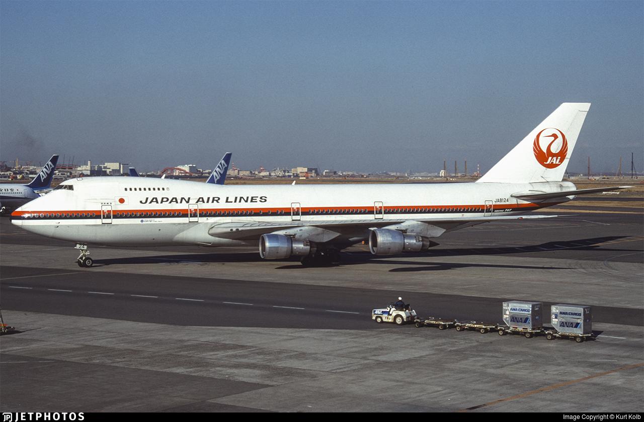 JA8124 - Boeing 747SR-46 - Japan Airlines (JAL)