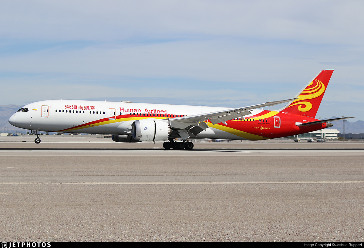 B-1539 - Boeing 787-9 Dreamliner - Hainan Airlines