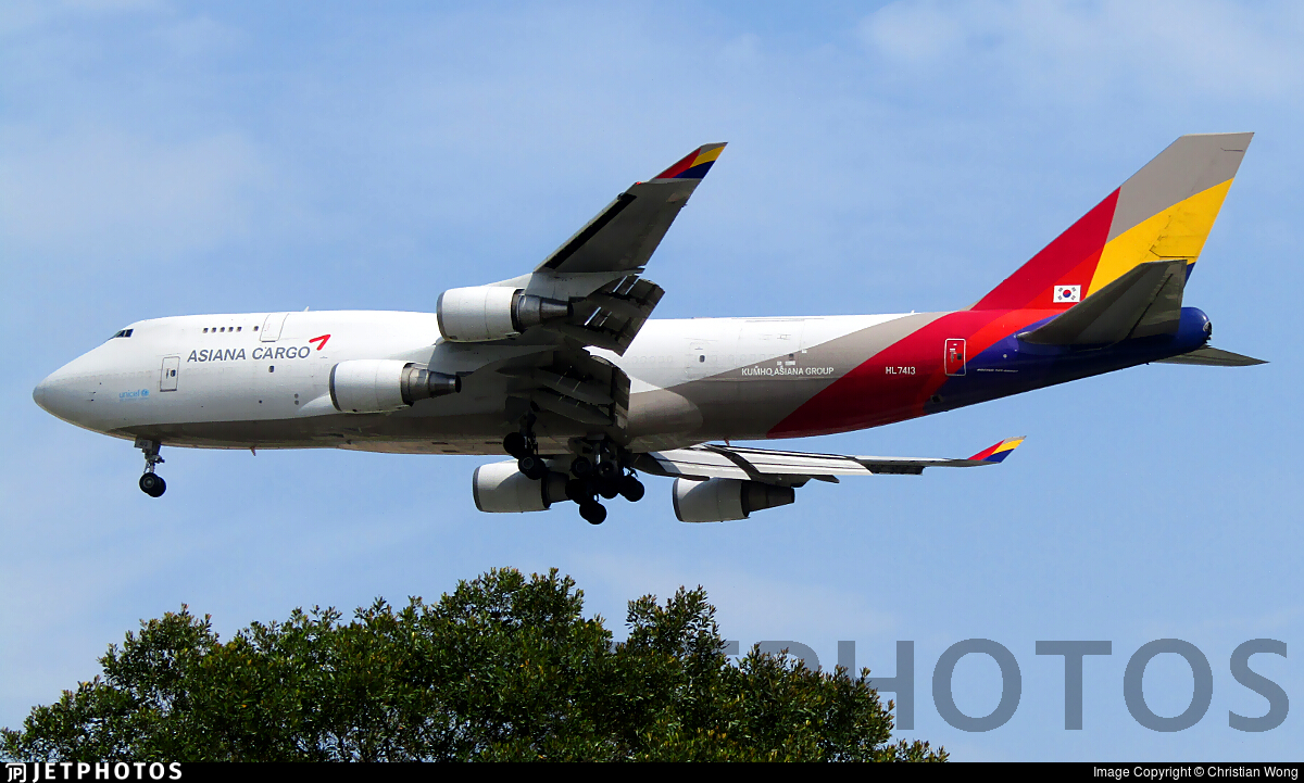 HL7413 | Boeing 747-48E(BDSF) | Asiana Cargo | Christian ...