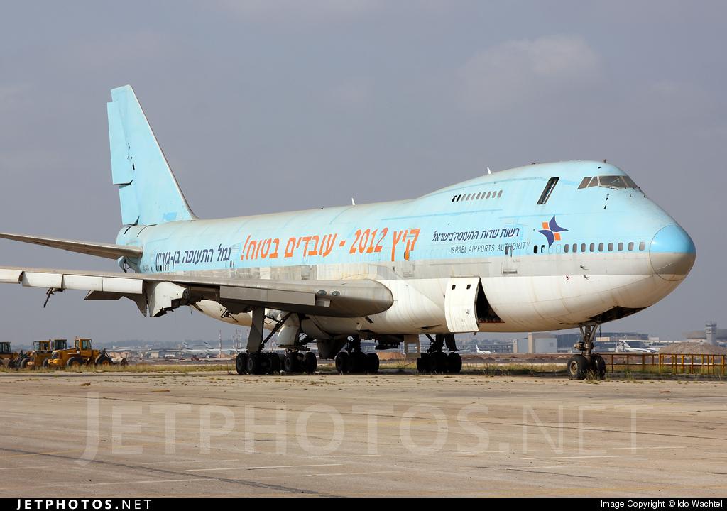 4X-AXM - Boeing 747-2B5B(SF) - El Al Cargo