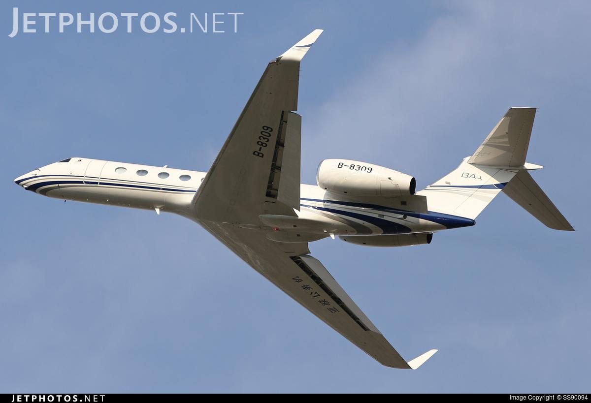 B-8309 - Gulfstream G550 - BAA - Business Aviation Asia(Ovation Travel Group)
