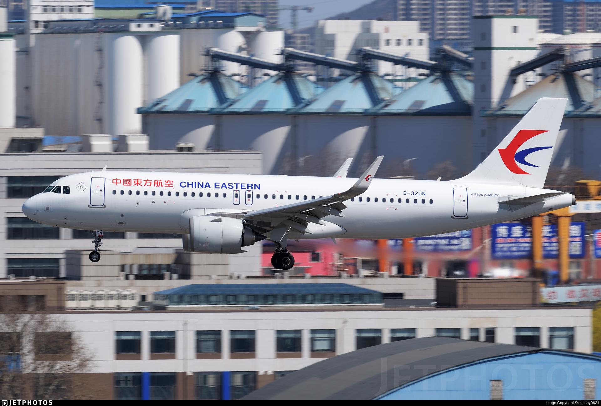 B-320N - Airbus A320-251N - China Eastern Airlines
