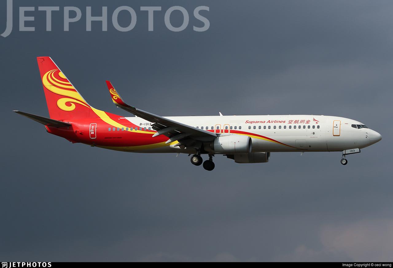 B-1313 - Boeing 737-84P - Suparna Airlines