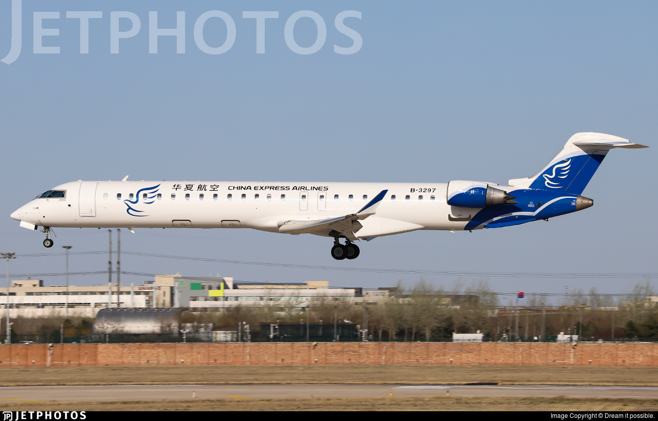B-3297 - Bombardier CRJ-900 - China Express Airlines