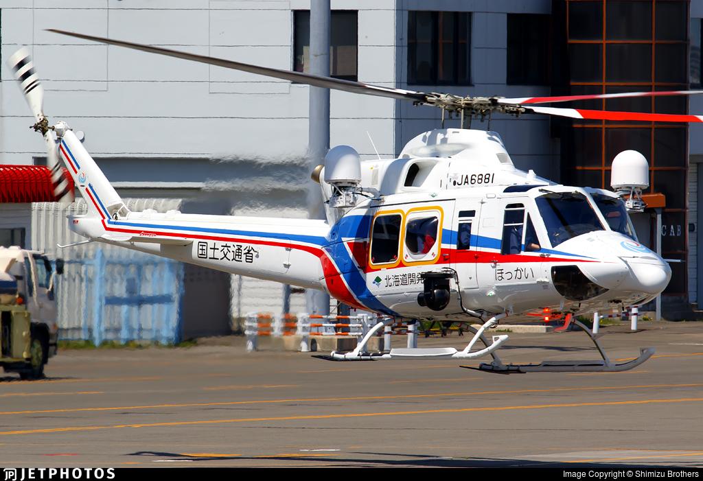 JA6881 - Bell 412EP - Japan - Regional Development Bureau