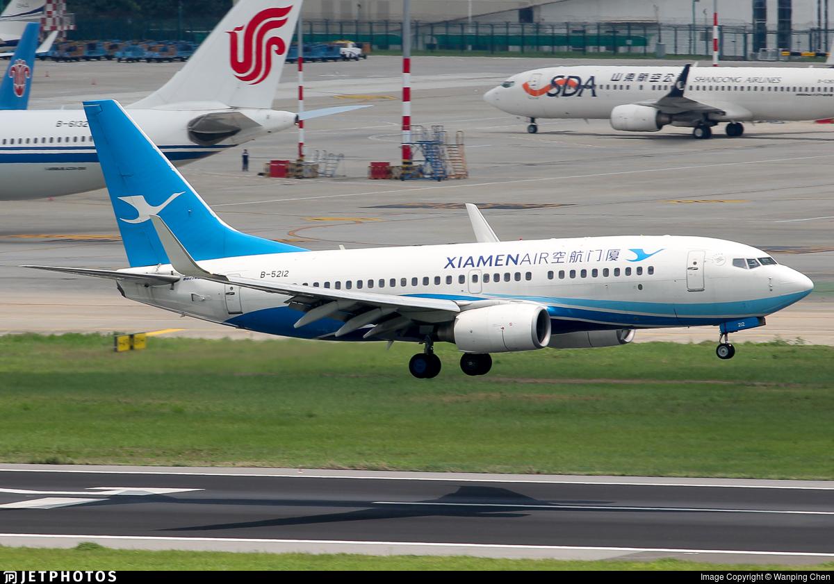 B-5212 - Boeing 737-75C - Xiamen Airlines