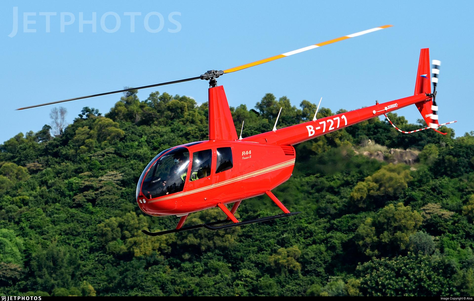B-7271 - Robinson R44 Raven II - Guangzhou Suilian Helicopter General Aviation