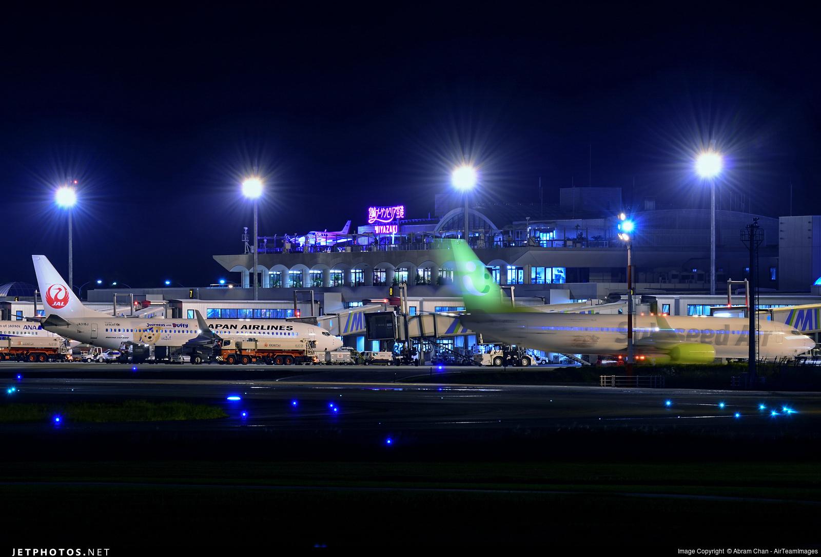 RJFM - Airport - Ramp