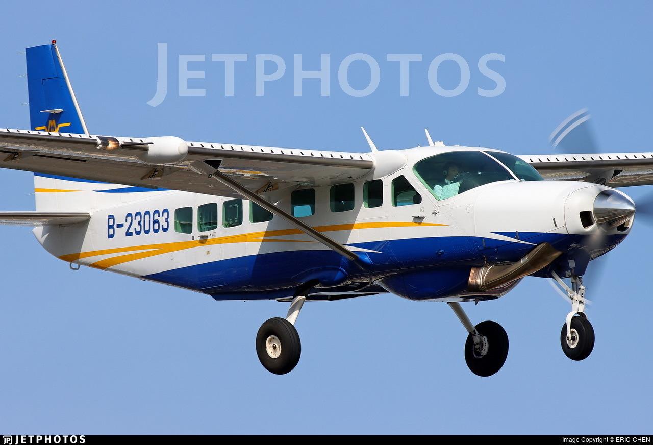 B-23063 - Cessna 208B Grand Caravan - Avanti Air