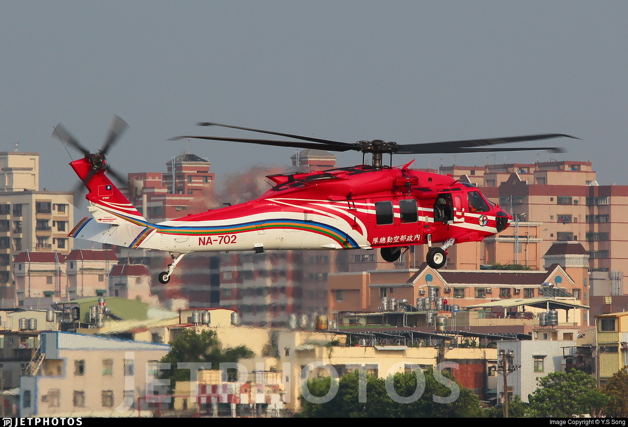NA-702 - Sikorsky UH-60M Blackhawk - Taiwan - National Airborne Service Corps (NASC)