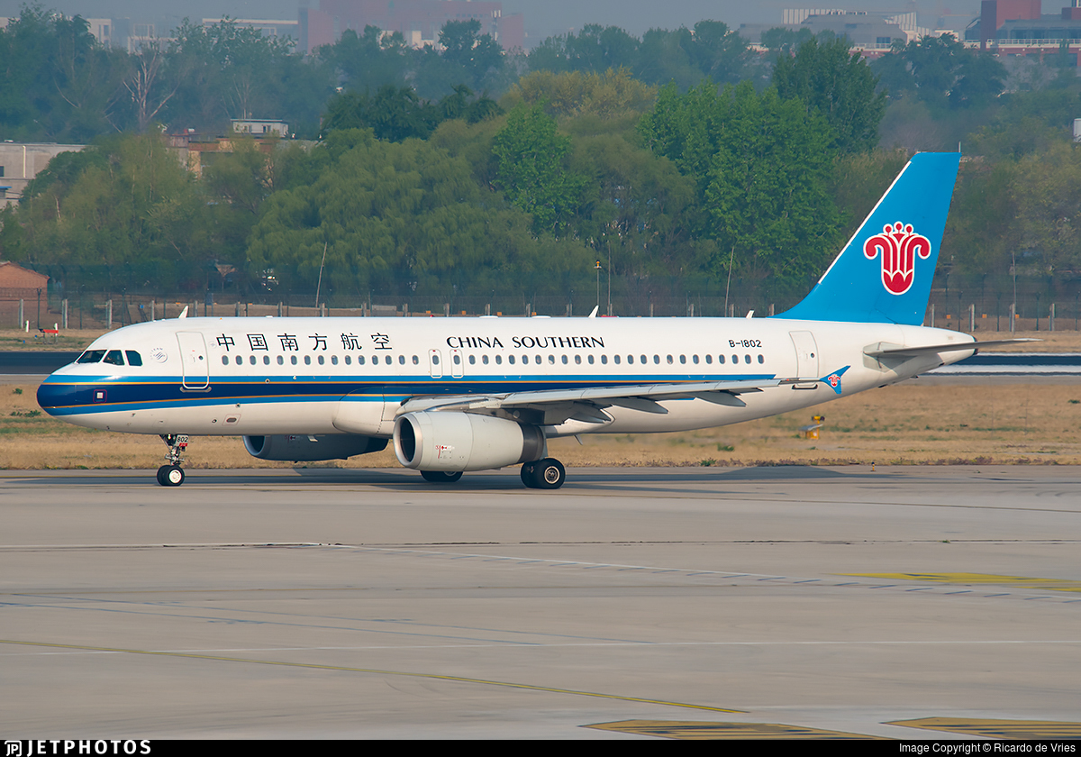 B-1802 - Airbus A320-232 - China Southern Airlines