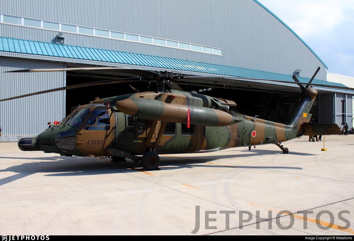 43127 - Mitsubishi UH-60J - Japan - Ground Self Defence Force (JGSDF)
