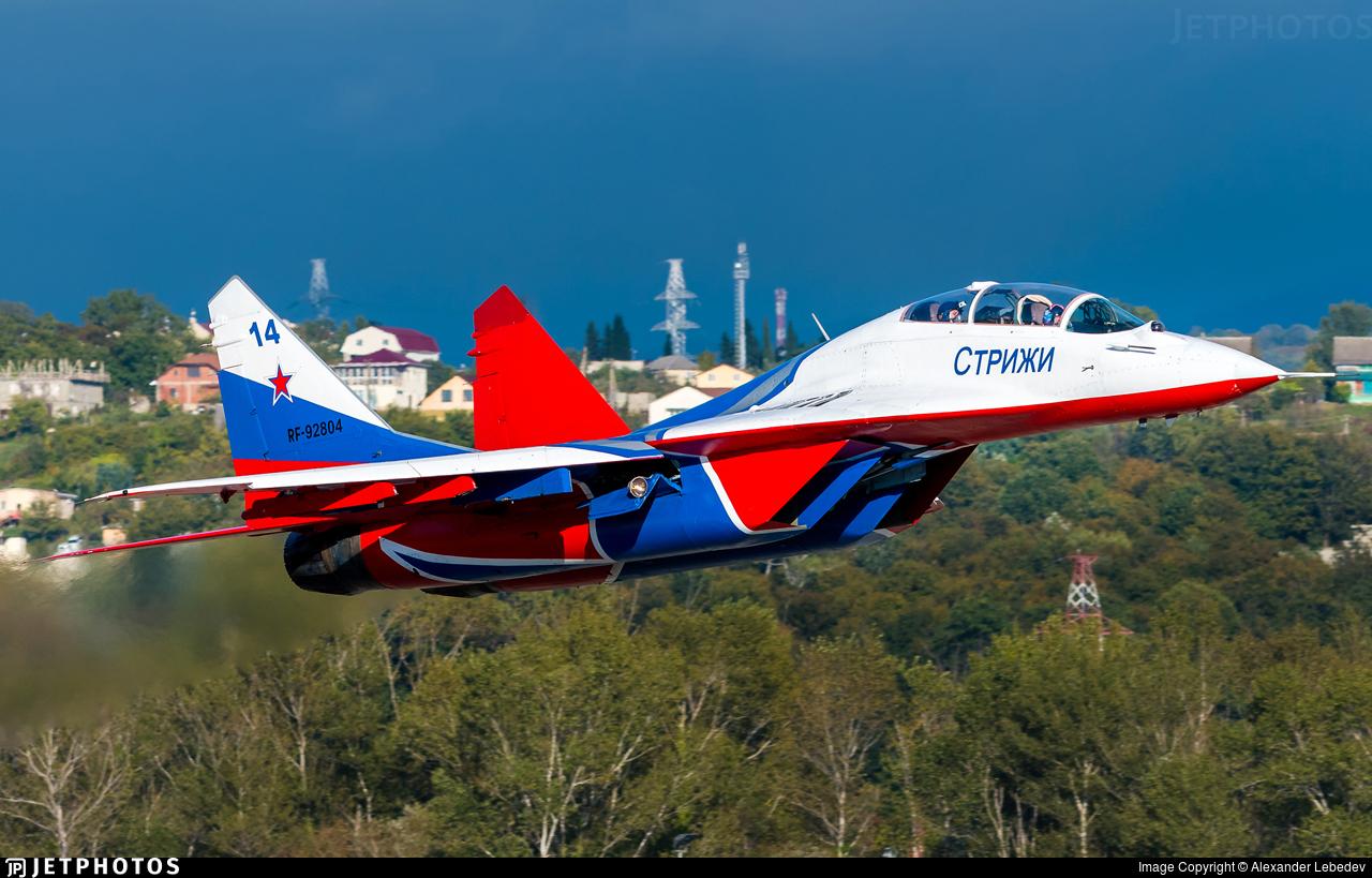 RF-92804 - Mikoyan-Gurevich MiG-29UB Fulcrum B - Russia - Air Force