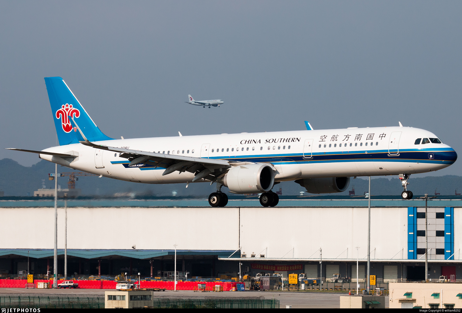 B-308U - Airbus A321-253N - China Southern Airlines