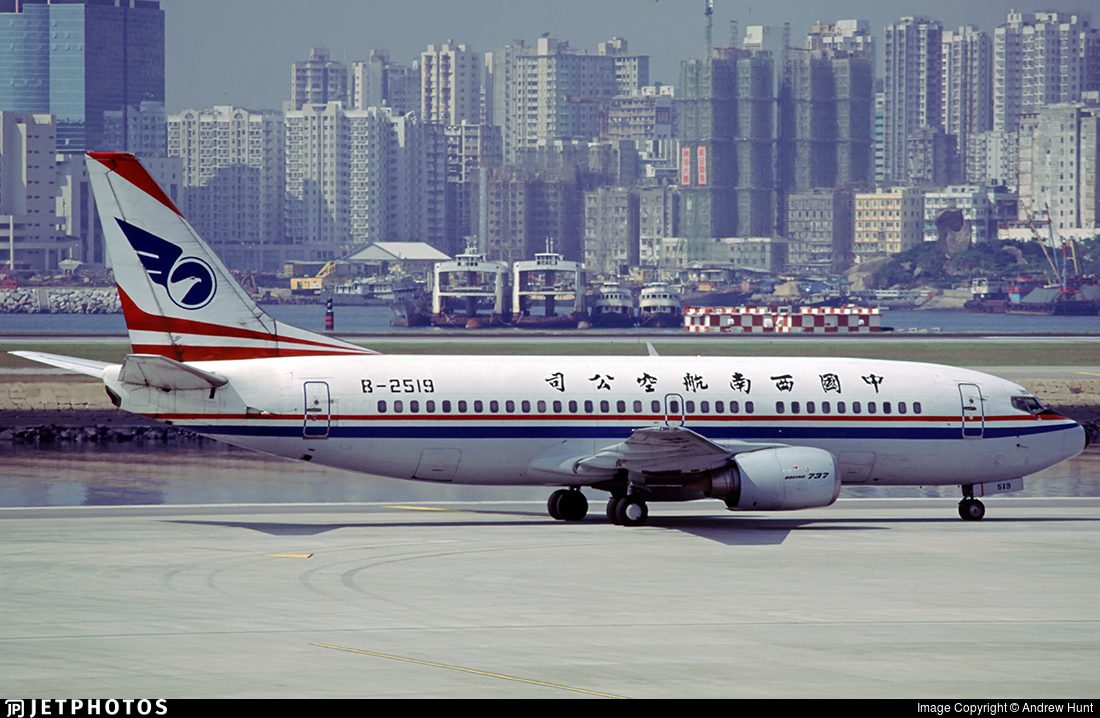 B-2519 - Boeing 737-3Z0 - China Southwest Airlines