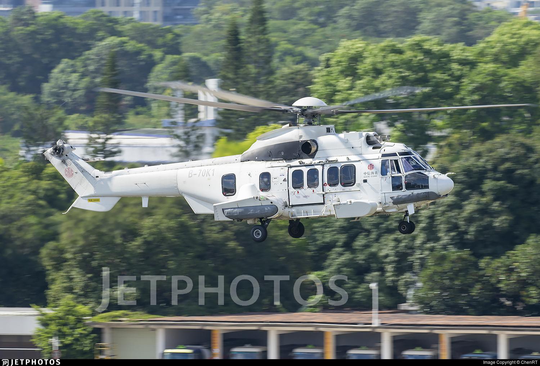 B-70K1 - Eurocopter EC 225LP Super Puma II+ - China Offshore Helicopter Service Corporation (COHC)