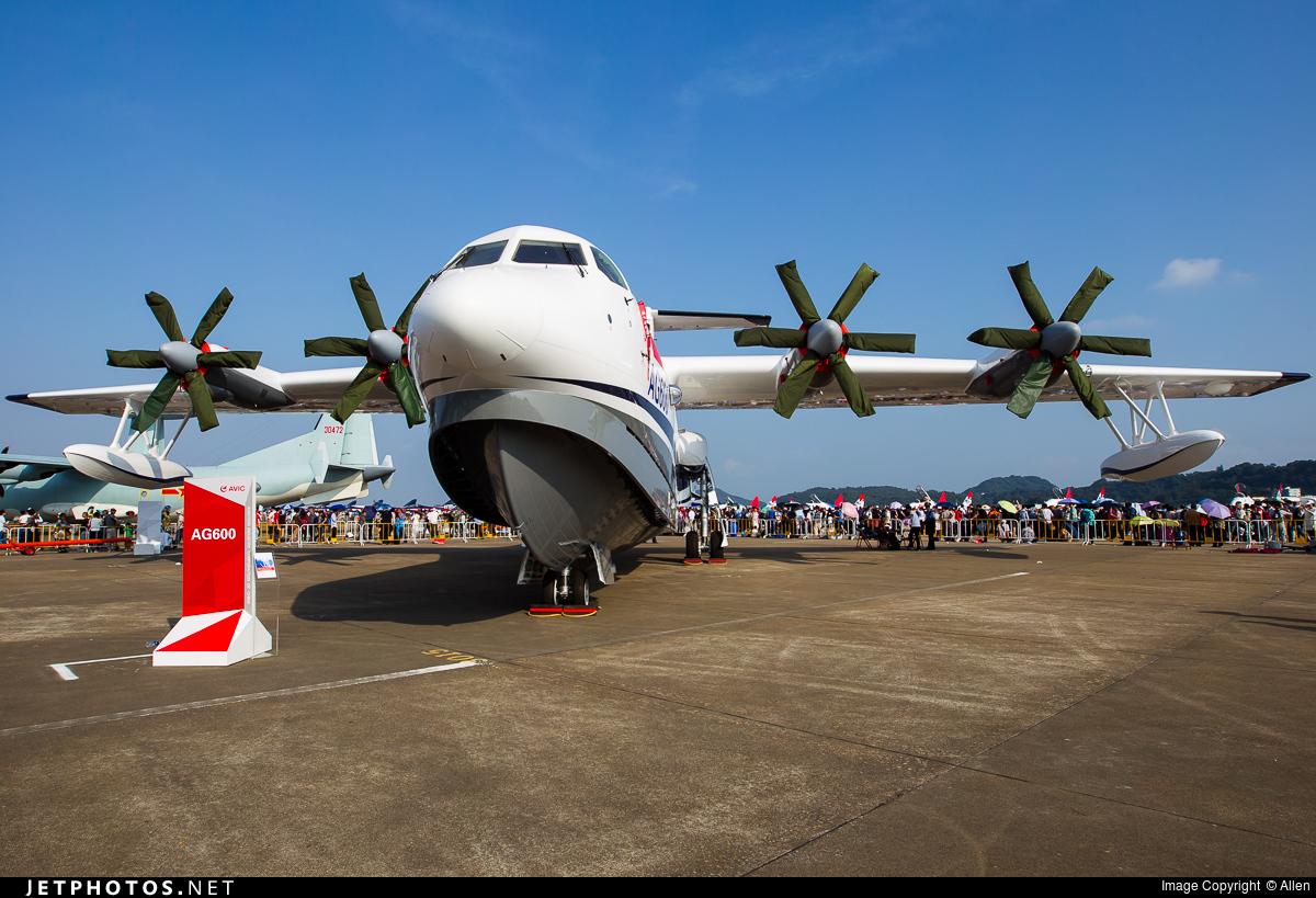 B-002A | AVIC AG-600 | China Aviation Industry Corporation ...