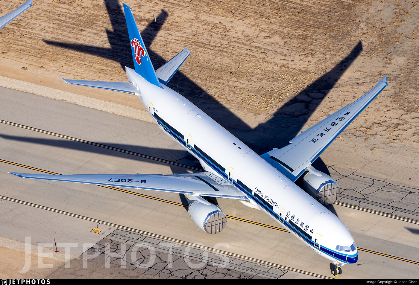 N5511Y - Boeing 777-300ER - China Southern Airlines