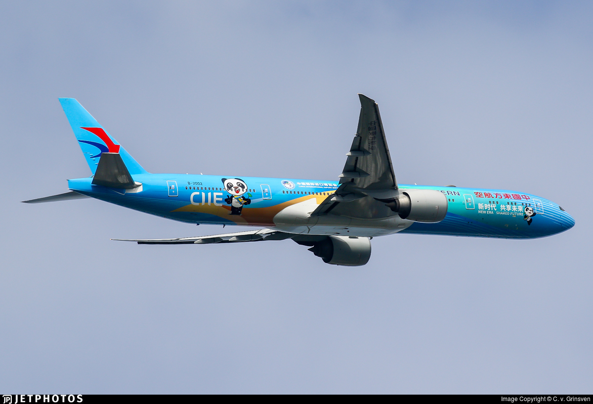 B-2002 - Boeing 777-39PER - China Eastern Airlines
